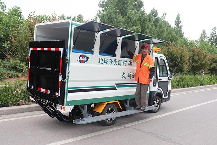 百易长青四分类垃圾清运车