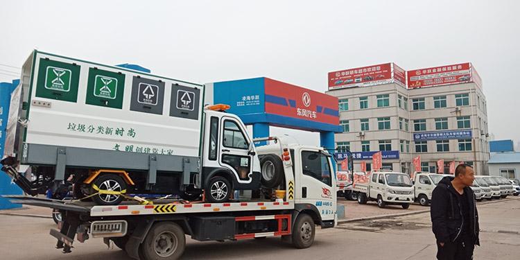凌海环卫引进四分类垃圾清运车