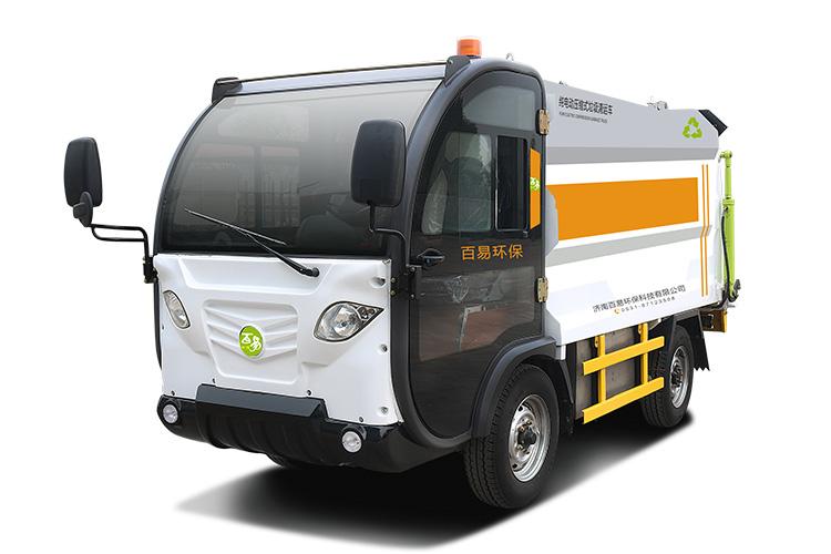 百易长青压缩式电动垃圾收集车