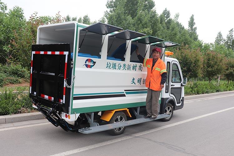 百易长青八桶装分类电动垃圾收集车