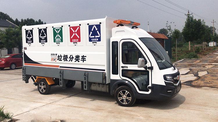 十桶装分类电动垃圾收集车
