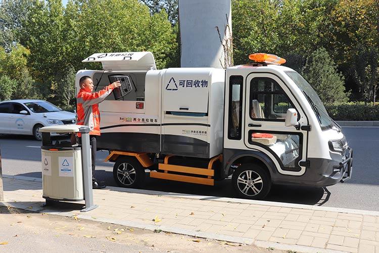 百易长青两分类电动垃圾收集车