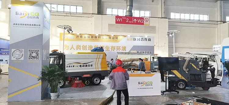 百易长青在中国环卫博览会