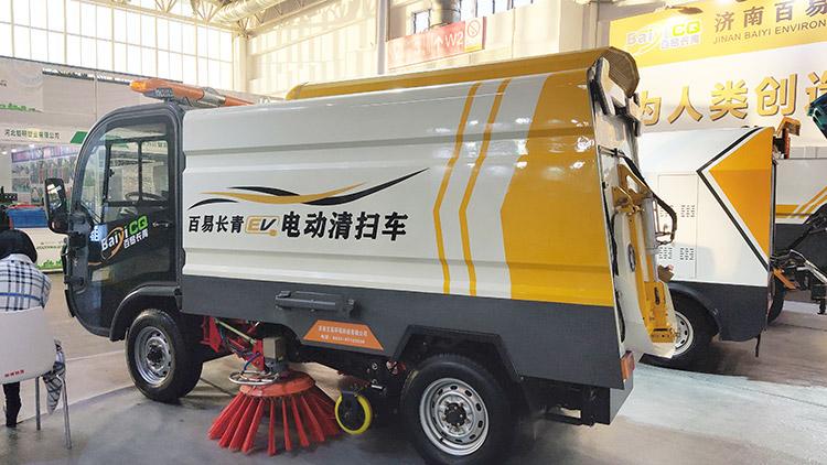 百易长青纯电动清扫车