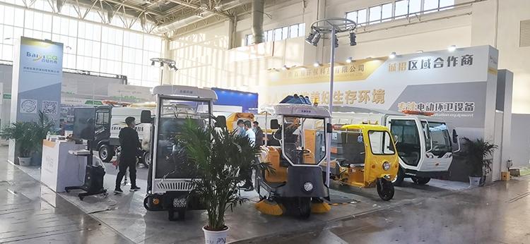 百易2020中国环卫博览会参展产品
