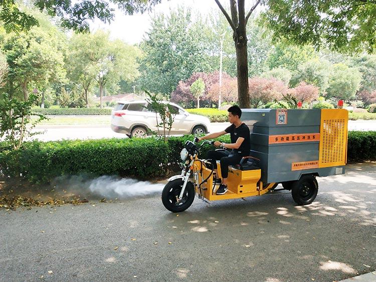 电动三轮高压冲洗车BY-C2815