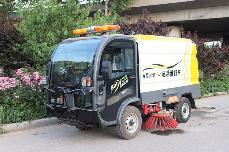纯电动清扫车BY-S50