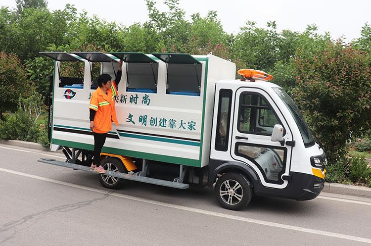 四分类垃圾清运车BY-L8-M