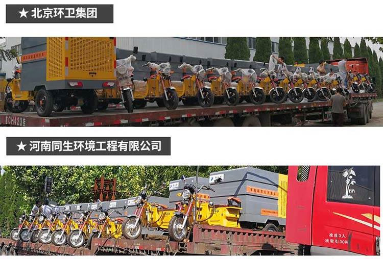 北京环卫局和河南同生环境采购百易高压冲洗车