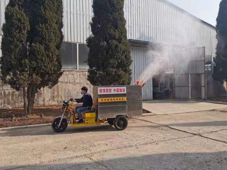 百易三轮多功能高压冲洗车用于疫情防控