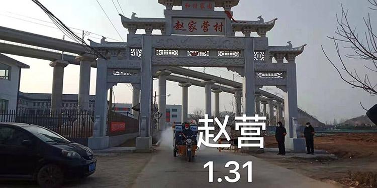百易高压冲洗车在赵营消毒作业