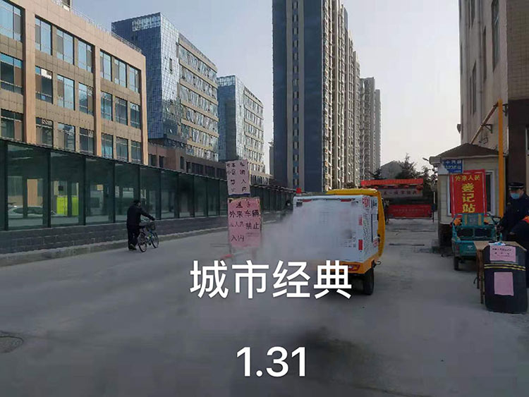 百易高压冲洗车在城市经典消毒作业