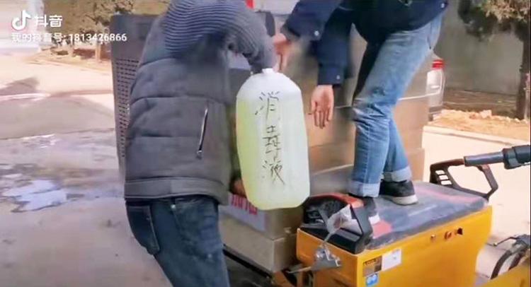 百易高压冲洗车可用于防疫消毒