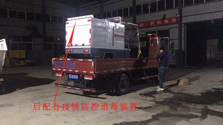 百易四轮高压冲洗车可用于疫情防控消毒