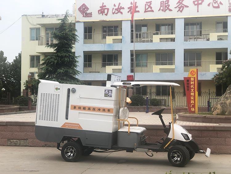 百易四轮高压冲洗车用于小区冲洗