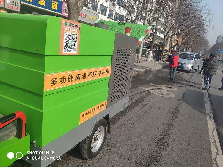 高温高压冲洗车怎样清理街道顽固油渍