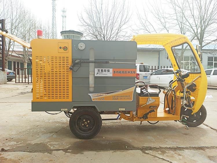 百易电动三轮高压冲洗车发货现场图片