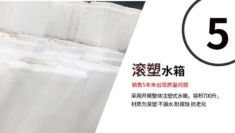 纯电动清洗车采用开模滚塑水箱