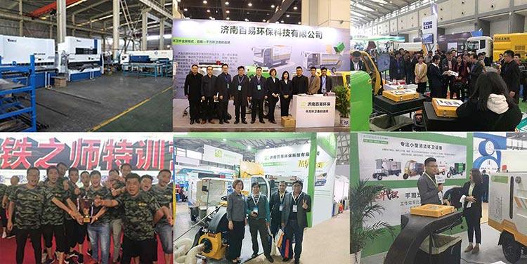 洒水车的厂家——济南百易环保企业风采展示