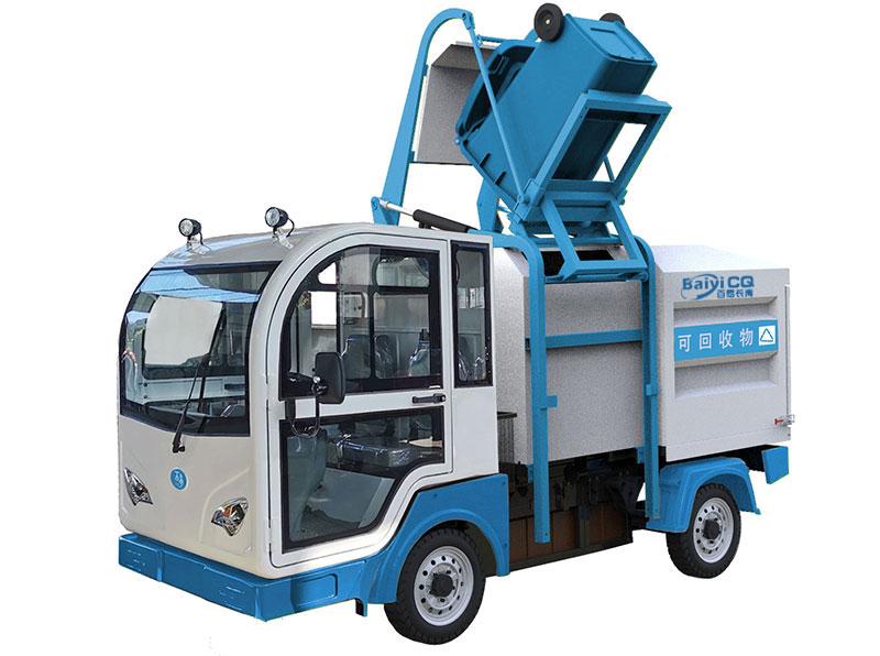 可回收物侧装式垃圾分类清运车