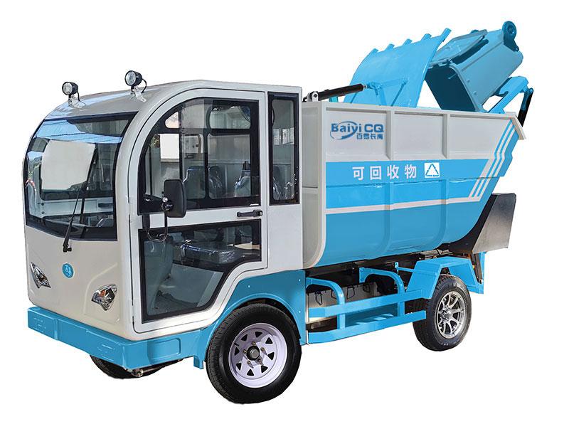 可回收物后装式垃圾分类清运车