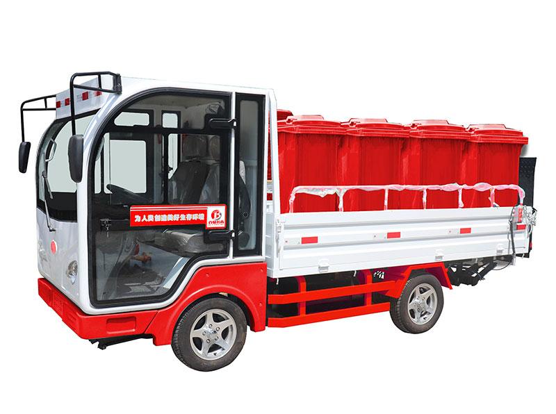 有害垃圾八桶垃圾分类清运车