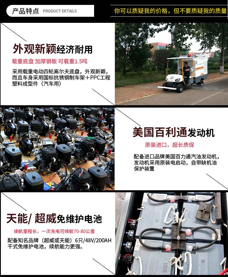 四轮高压冲洗车产品配置及性能
