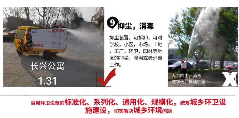 纯电动高压冲洗车可用于抑尘消毒