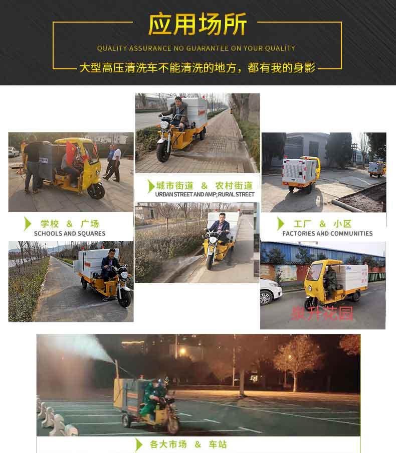 纯电动高压冲洗车应用场所广泛