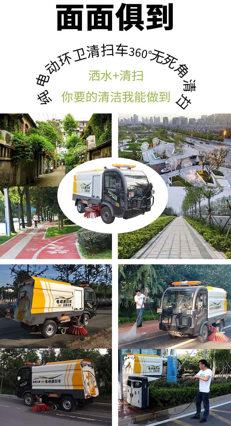 电动环卫清扫车,电动道路清扫车,电动路面清扫车,纯电动清扫车,电动扫路车