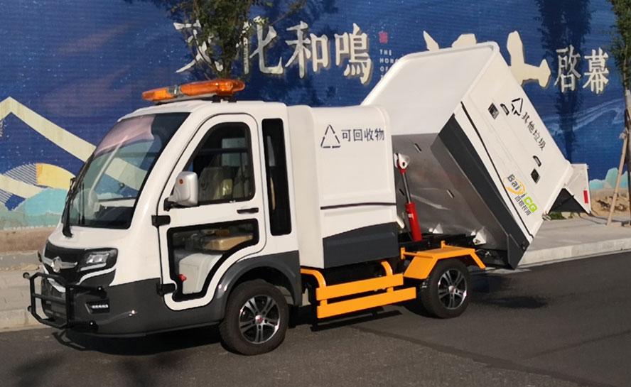 地摊两分类垃圾运输车