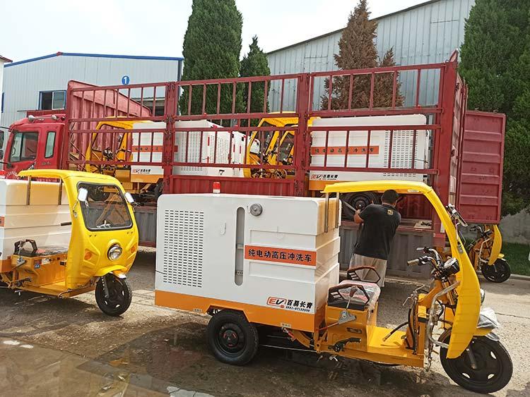 百易长青纯电动高压冲洗车装车发货