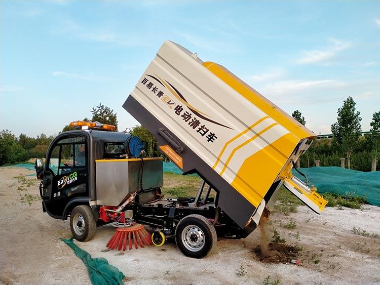 道路吸尘清扫车智能液压自卸系统