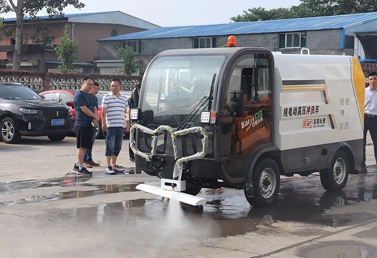 百易长青新款纯电动高压冲洗车