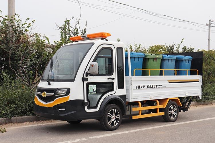 八桶式垃圾运输车BY-L8