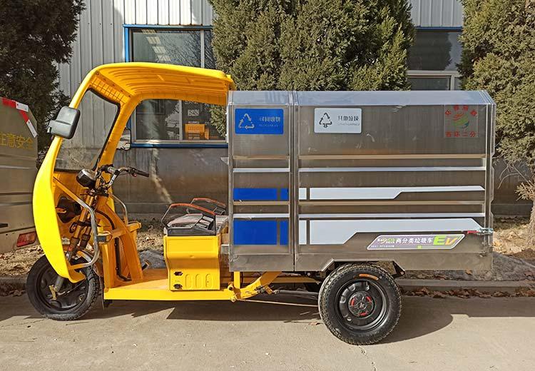两分类垃圾运输车BY-L10