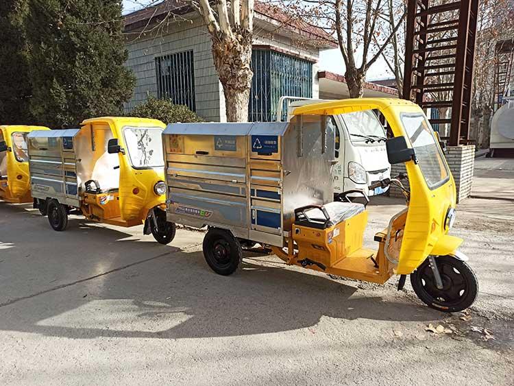 两分类电动三轮垃圾车