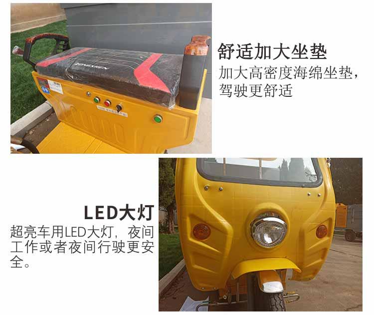 电动三轮高压清洗车配备舒适加大坐垫和LED大灯