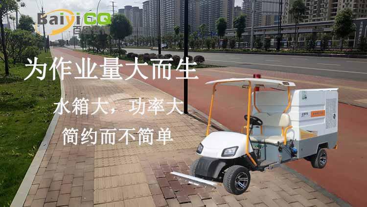 多功能电动四轮高压清洗车为作业量大而生