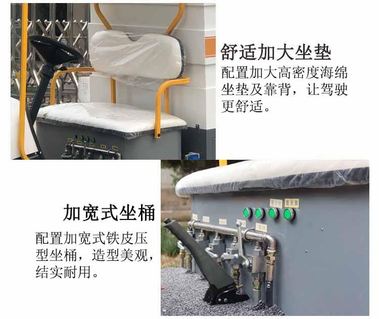 多功能电动四轮高压清洗车配置舒适加大坐垫和加宽式坐桶