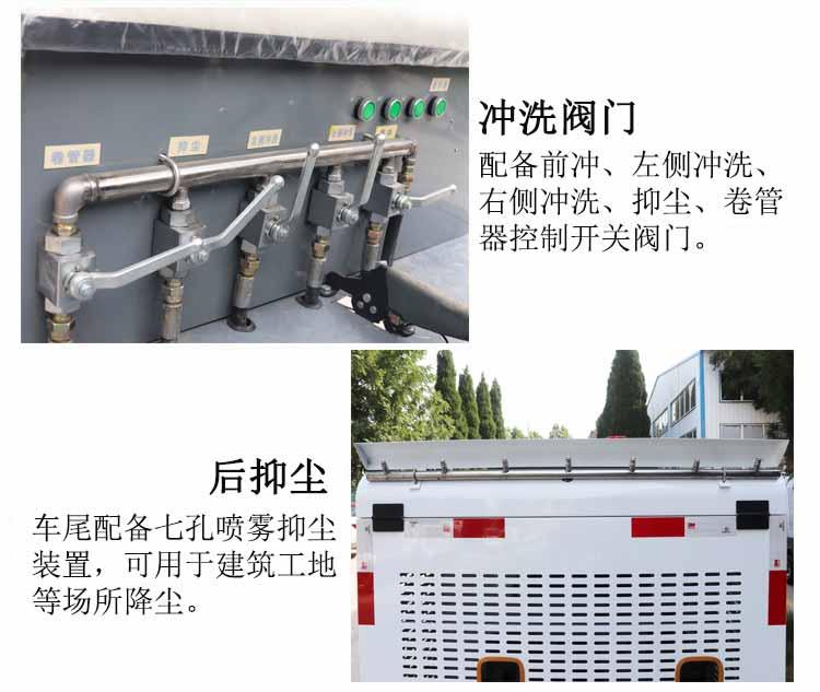 多功能电动四轮高压清洗车配置冲洗阀门和后抑尘装置