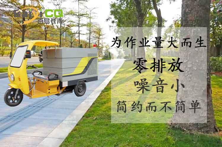 纯电动三轮高压清洗车,为作业量大而生,零排放,噪音小,简约而不简单。
