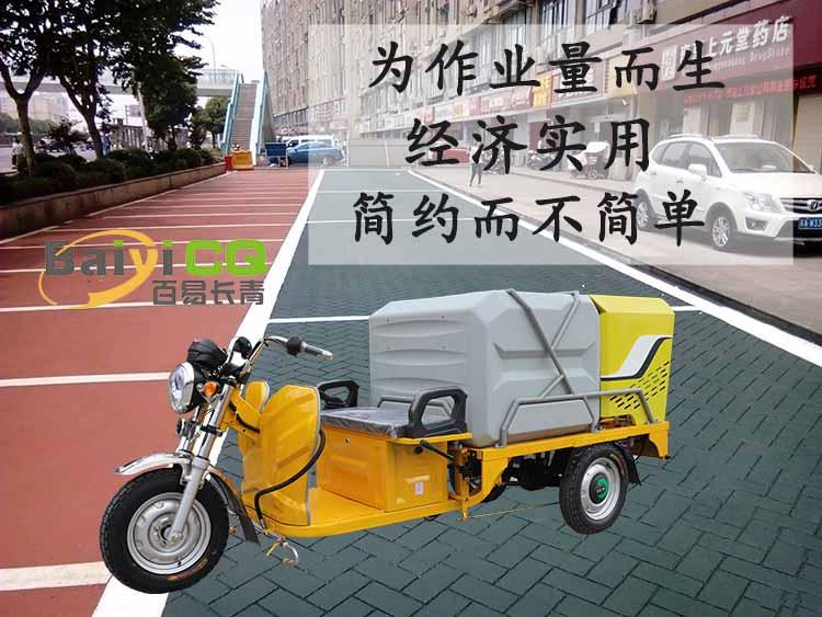 小型高压清洗车,为作业量而生,经济实用,简约而不简单。