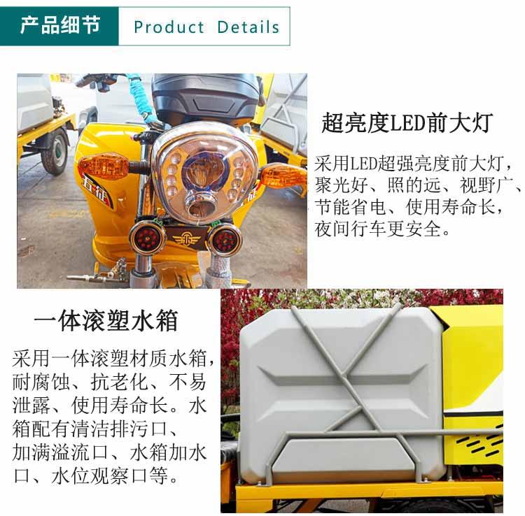 小型高压清洗车配有超强亮度LED大灯和一体滚塑水箱。