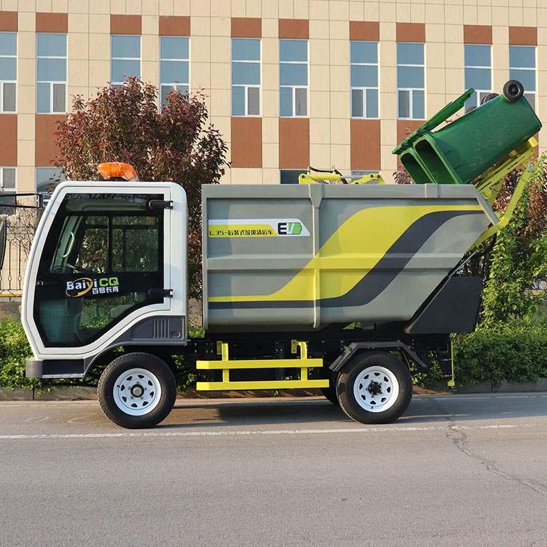 环卫垃圾车